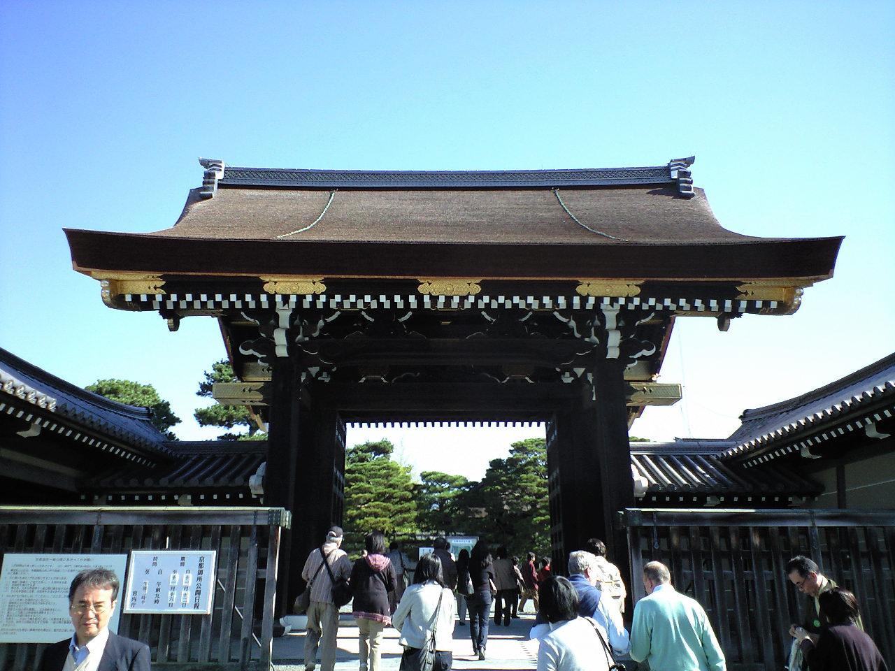京都御所、一般公開。