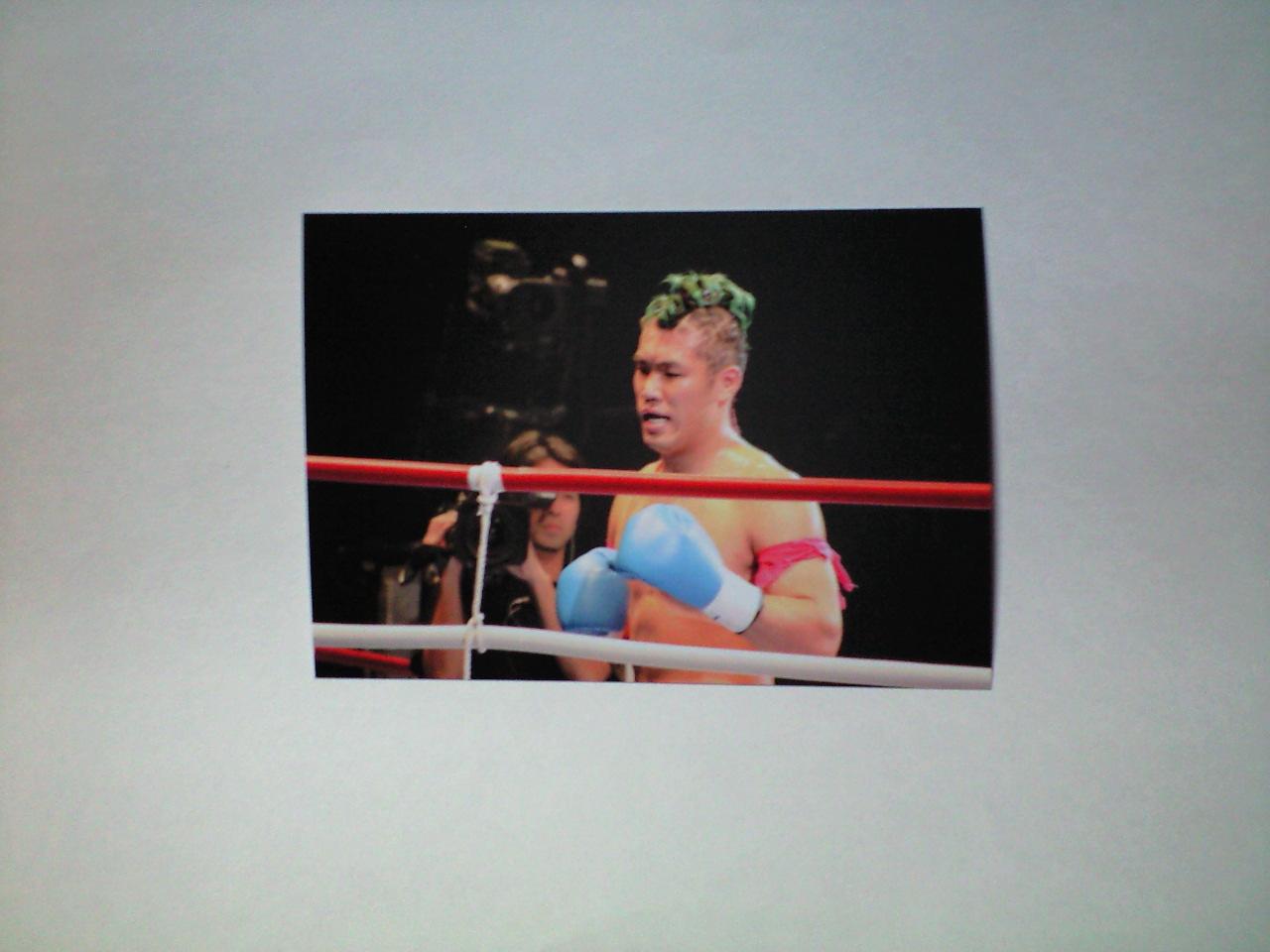 前田慶次郎 vs メルヴィン・マヌーフ