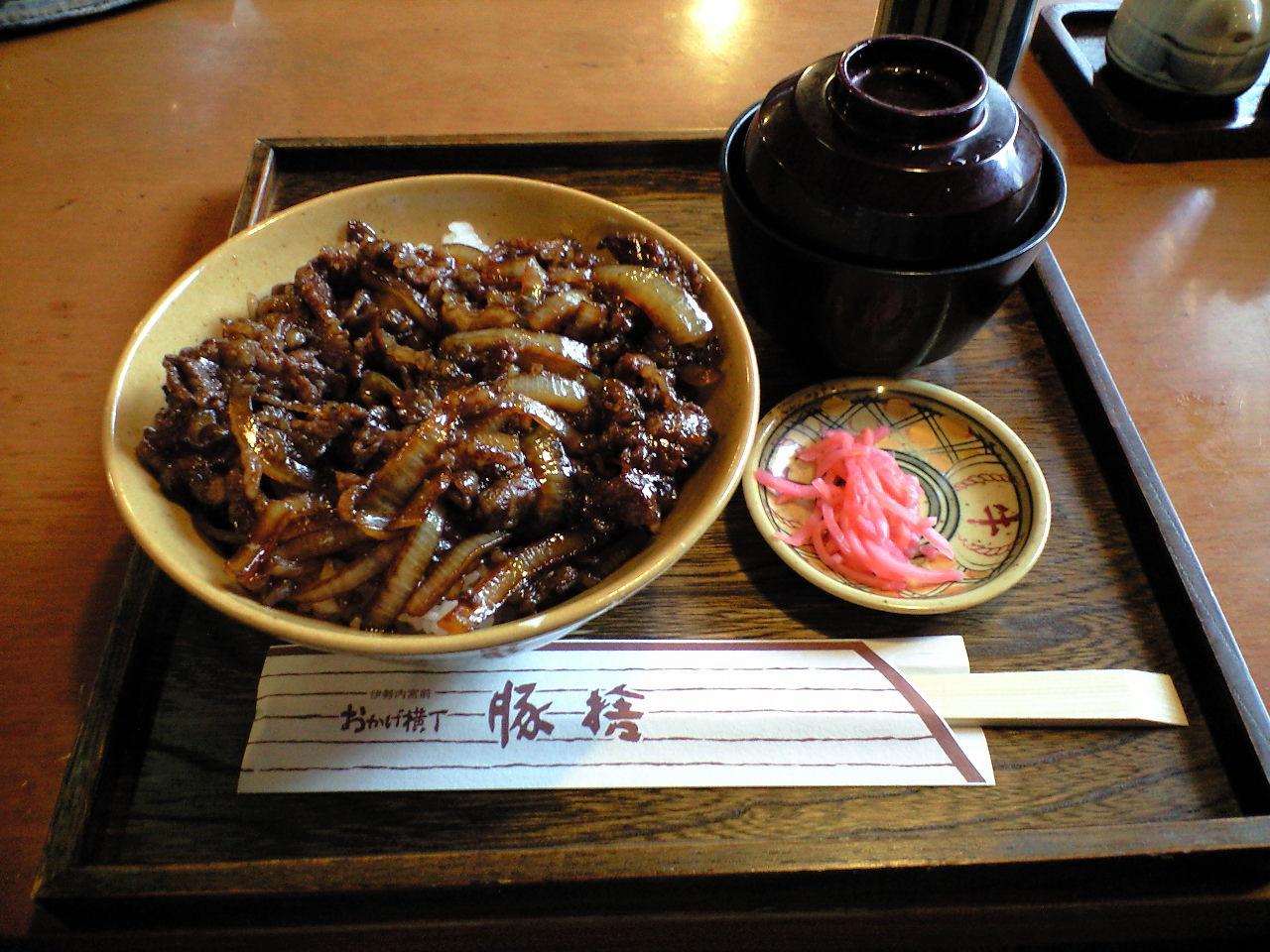 牛丼、1000円。