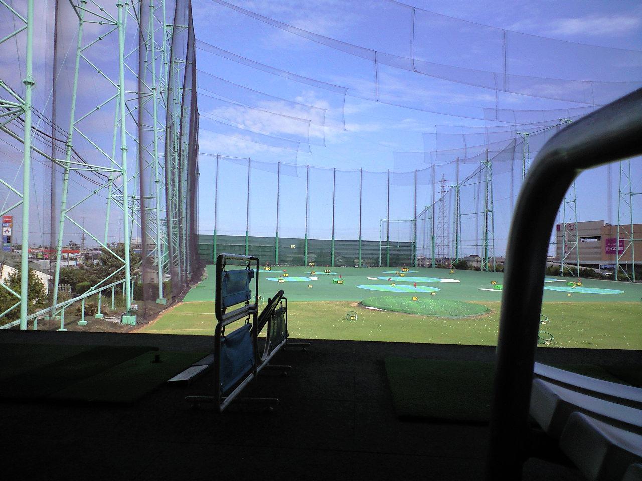ゴルフ、打ちっぱなし。