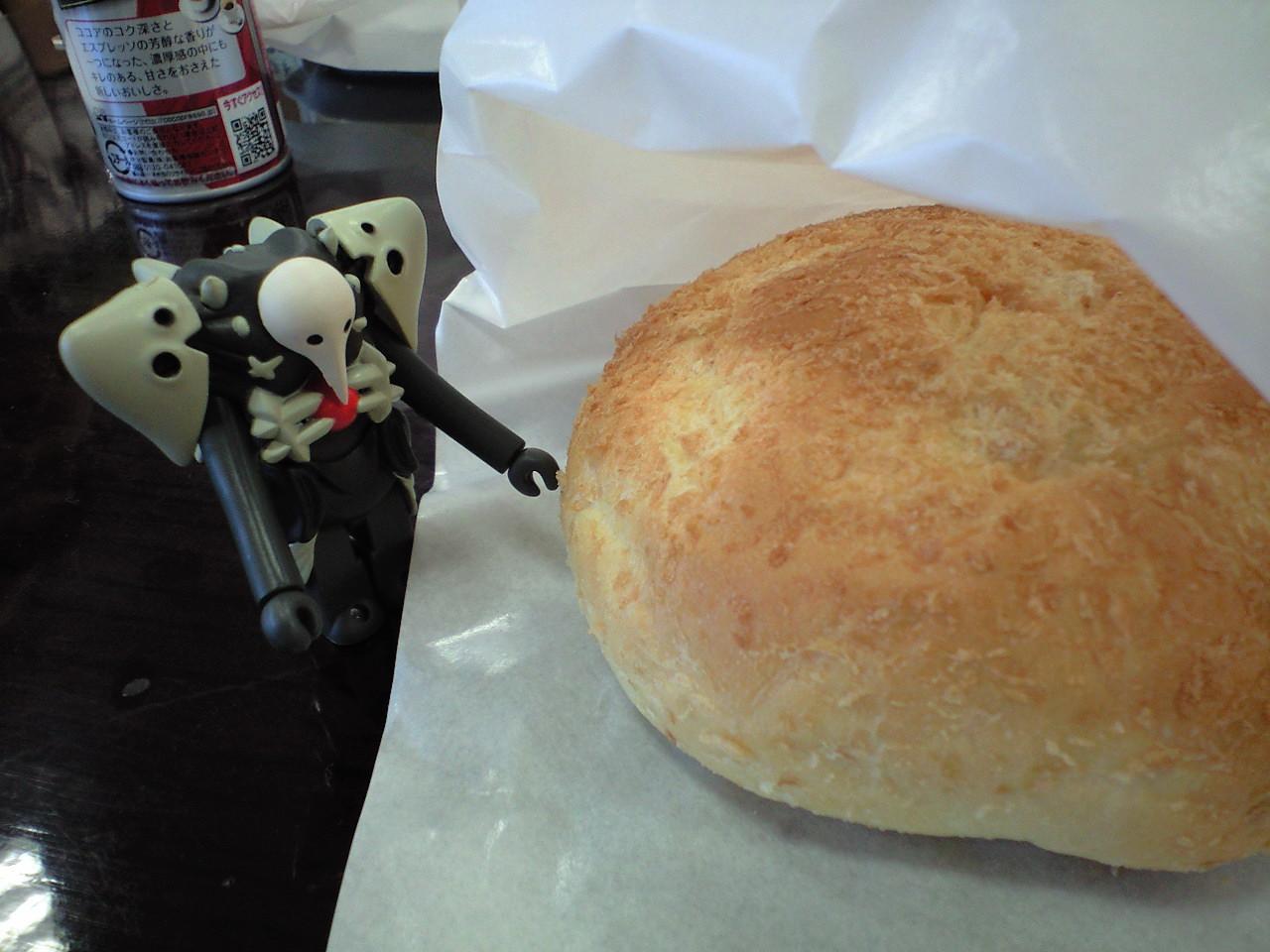 飛騨牛カレーパン。